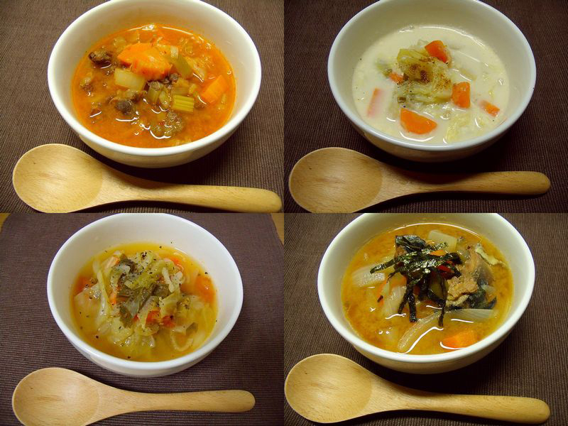 脂肪燃焼スープキャッチ