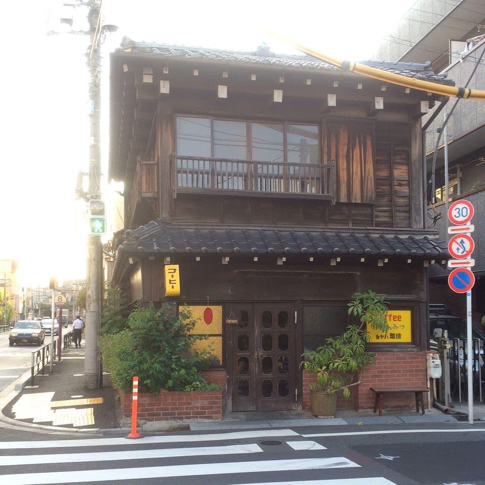 カヤバ珈琲店